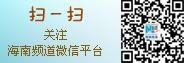 中国企业要把创新放出笼子                 新华网 - 齐鲁芳草 - 齐鲁芳草的博客