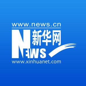 新华网申请注册送体验金频道