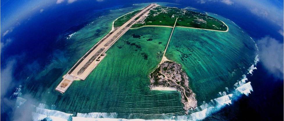 它是南海诸岛中面积最大的岛屿