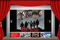 省总工会纪念红军长征80周年经典电影巡映活动