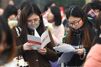 """""""国考""""27日开考 超148万名考生参加笔试"""