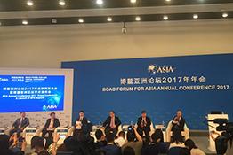 """博鰲亞洲論壇報告:中國具備實施""""監管沙盒""""條件"""