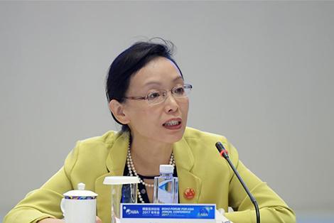 中國-東盟省市長博鰲對話