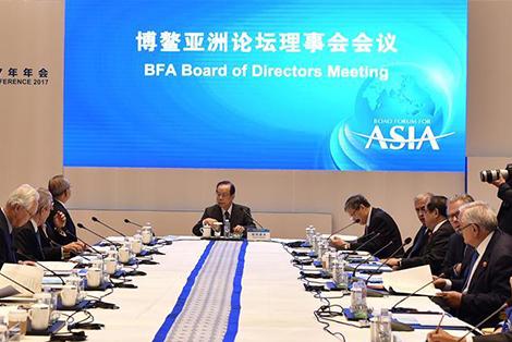 博鰲亞洲論壇理事會會議舉行