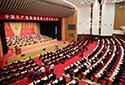 海南省第七次黨代會特別專題