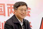 遲福林:加快向以服務貿易為重點的二次開放轉變