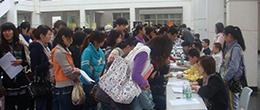 海南3場特大招聘會 600家企業提供上萬個工作崗位
