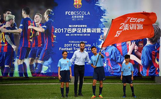海口觀瀾湖巴薩足球訓練營正式開營