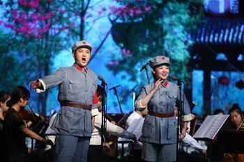中央歌劇院赴海南慰問演出