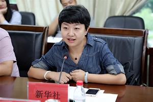 郑玮娜 南海记者站站长
