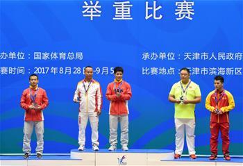 舉重——男子56公斤級頒獎儀式