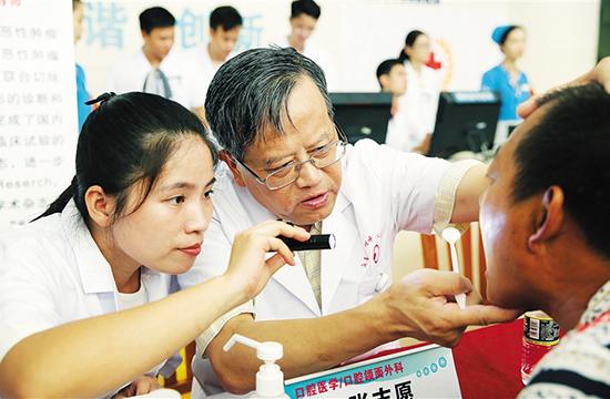 中國工程院院士張志願儋州義診