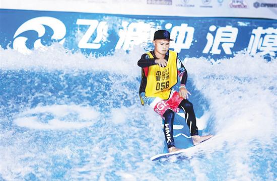 樂東小夥劉徑奪首屆中國滑板衝浪公開賽趴板冠軍