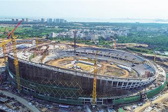 五源河體育場主體結構封頂