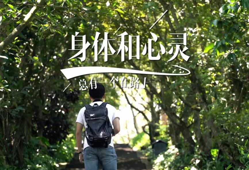 海口推出旅遊公益宣傳片
