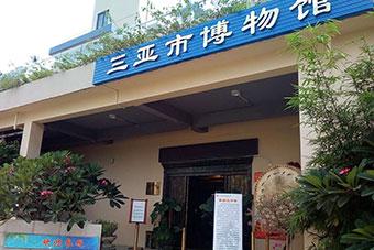 三亚福禧旅业开发有限公司