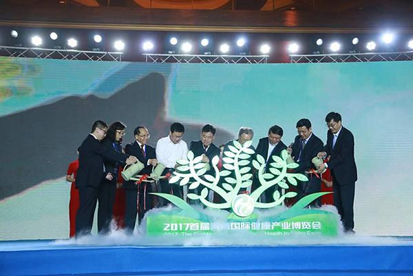2017首屆海南國際健康産業博覽會人氣火爆