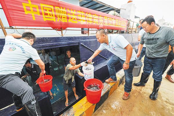 中國贈送菲律賓東星斑魚苗啟運儀式在文昌舉行