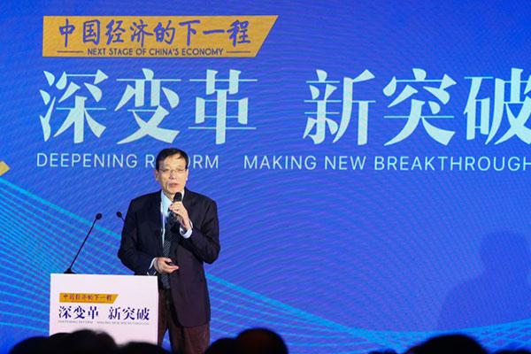 劉世錦:要做實做優而非人為做高中國經濟