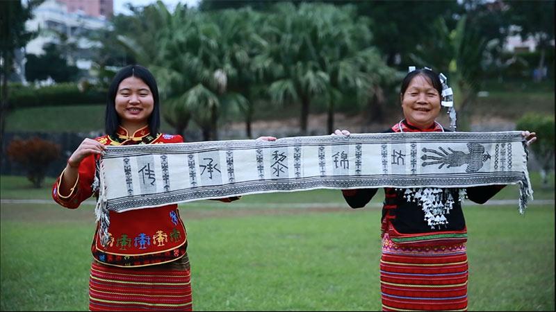 黎錦——黎族文化的活化石