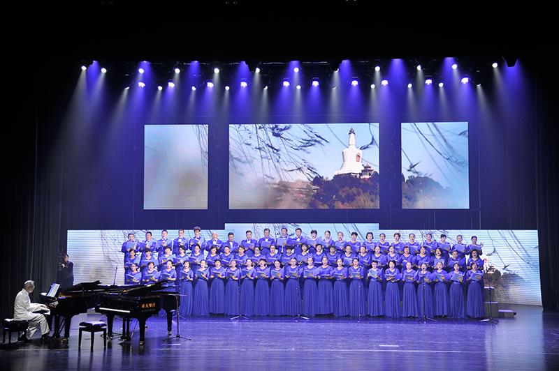 新華網海南頻道合唱團亮相慈善文化音樂會