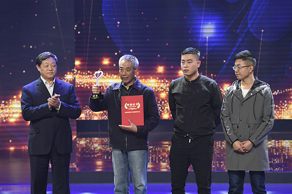 """""""中國網事·感動2017""""年度網絡人物群像"""