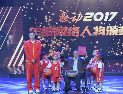 """余紹森:輪椅上的""""幼籃大家"""" 一切為了孩子們"""