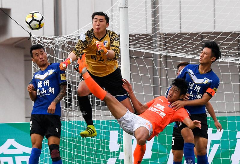 2018中国足协杯第二轮比赛:海南胜江西