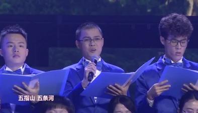 """泰禾元维""""中国网事•感动2017""""慈善文化音乐会 合唱篇"""
