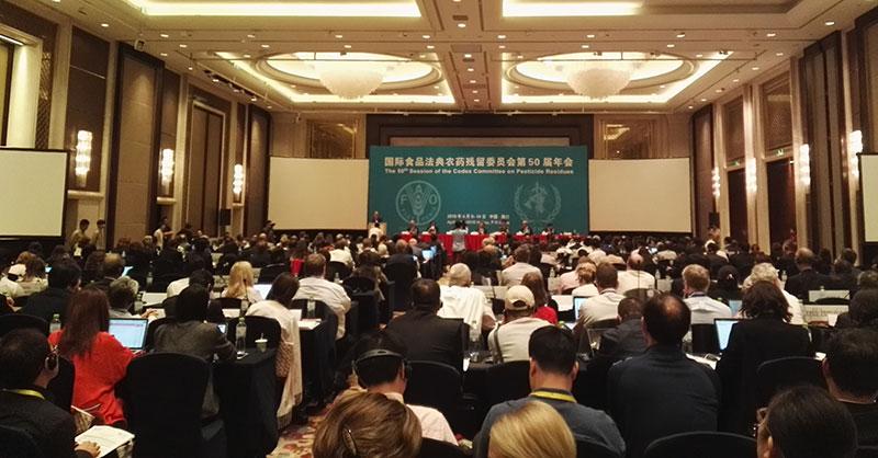 国际食品法典农药残留委员会第50届年会在海口举行