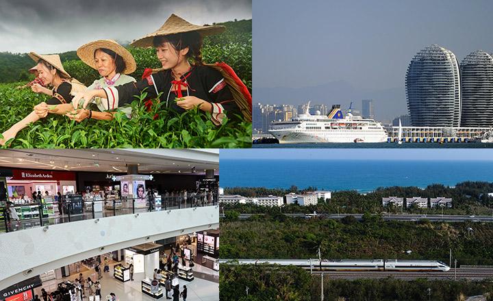 潮起海之南——海南建省办经济特区30周年