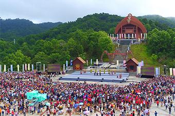 三月三海南黎族同胞举行典礼 缅怀先祖袍隆扣