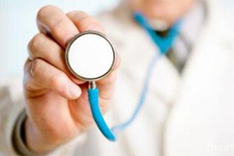 海南省三部门联合发文推动基层医疗机构建设