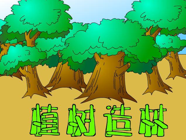 我省首次发布林木种苗地方标准