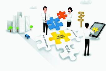 海南省创业大赛启动 大赛奖金合计136.5万元