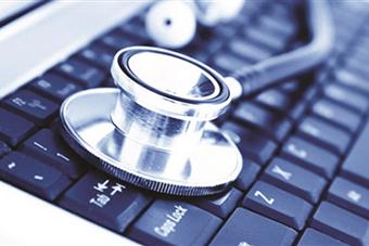 海南省医疗健康人才培养创新联盟成立