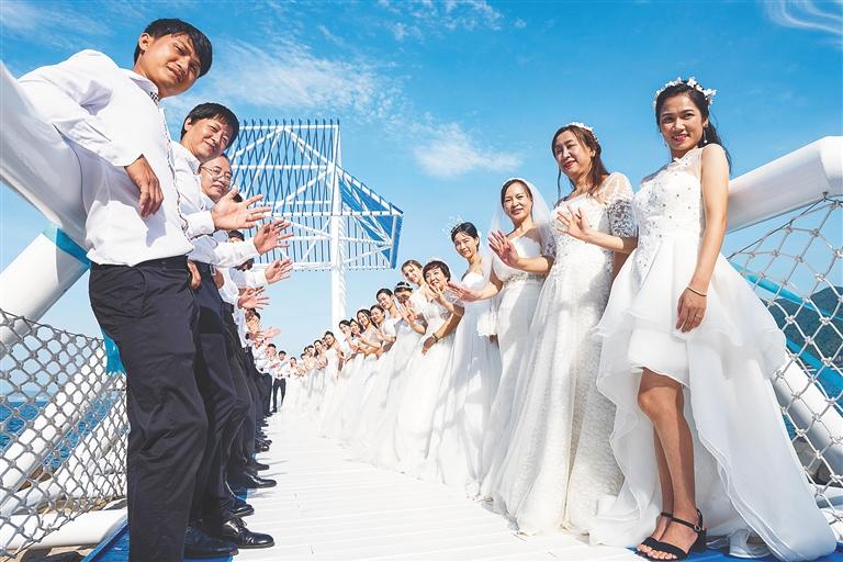 浪漫海島 集體婚禮