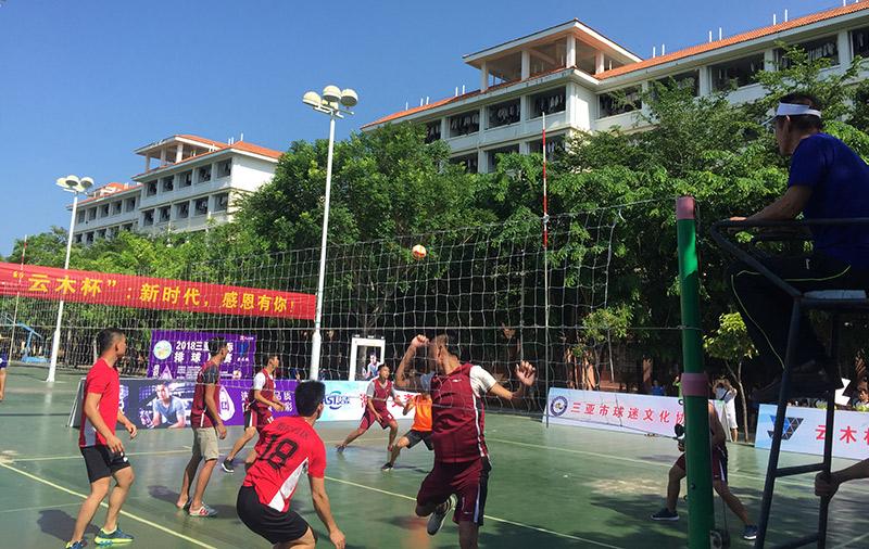 三亞首屆村際排球聯賽 30支鄉村排球隊激情燃燒