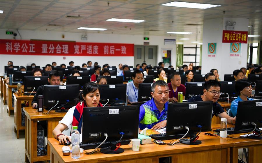 海南省高考閱卷正式開始