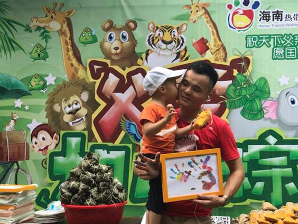 海南熱帶野生動植物園獻上豐富親子活動大餐
