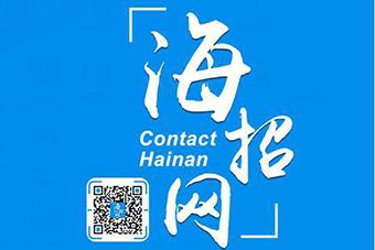海招网微信公众号上线运营
