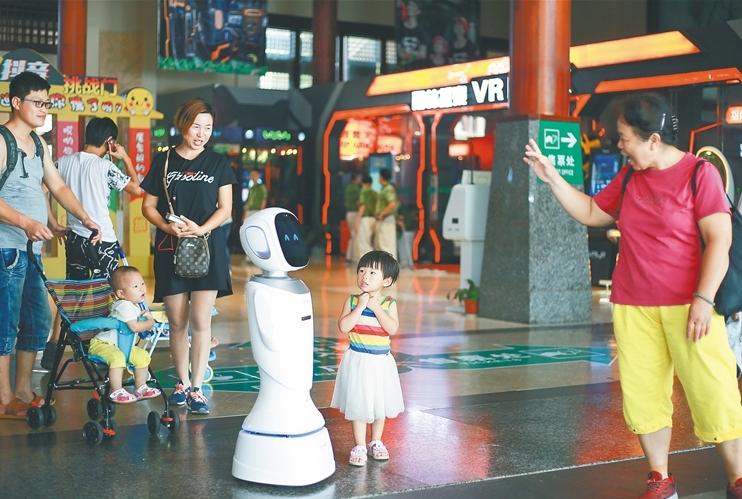 打造智慧景区 科技传递乐趣