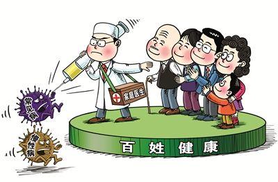 """博鰲亞洲論壇""""全球健康論壇大會""""2019年1月舉行"""