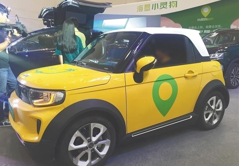 """""""海墾小靈狗出行""""初期將投放4000臺新能源車"""