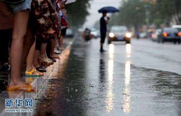 """""""山神""""已遠離瓊島 未來七天仍有雨"""
