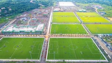 中国足球(南方)训练基地初具规模