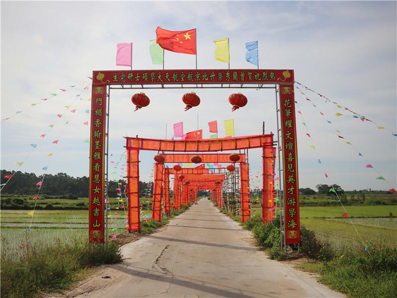 """海南儋州升学""""彩门"""":寄托百年乡村教育梦"""
