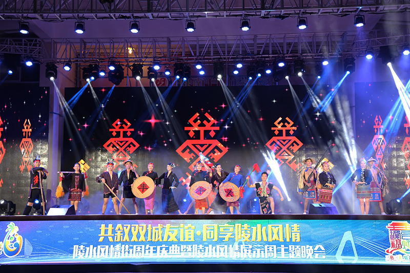 """""""陵水风情街""""周年节庆活动在海口琼山举行"""