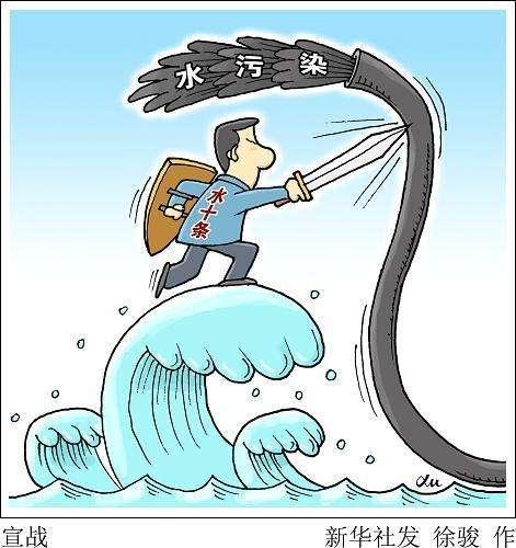 文昌清澜片区截污并流工程三期开工