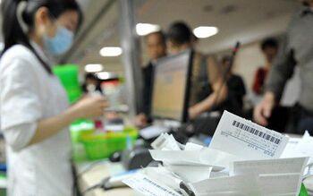 海南:醫療機構擅自採購非挂網藥品將被處理